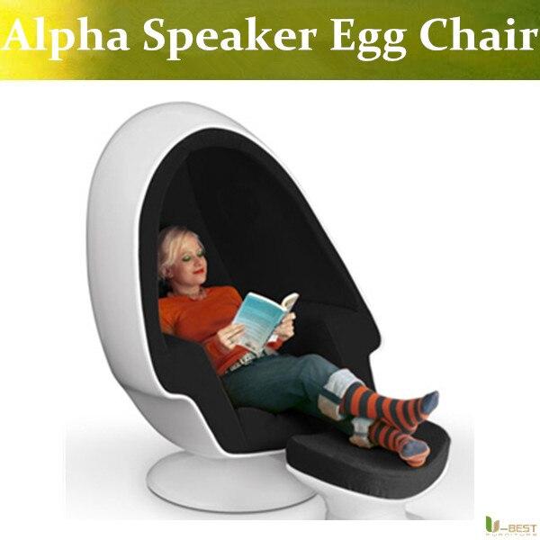 U-BEST Lee west lounge chair mod pod stereo alpha egg chair with speaker игрушки животных на электро радиоуправлении 3