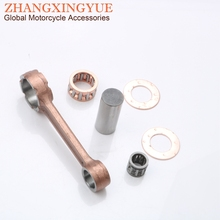 NEW CONNECTING ROD KIT for YAMAHA JOG50 QT50 DF50 AT50 CT50 SA50 2E9-11650-00 2 stroke free shipping 100% new original for hp2605 fuser film sleeve rm1 1828 film on sale