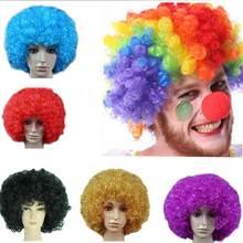 1pc Colorful Short Dance Afro Wigs Annual Party Headdress Cap Costume Ball Decorative Supplies Clown Wig костюм dance supplies