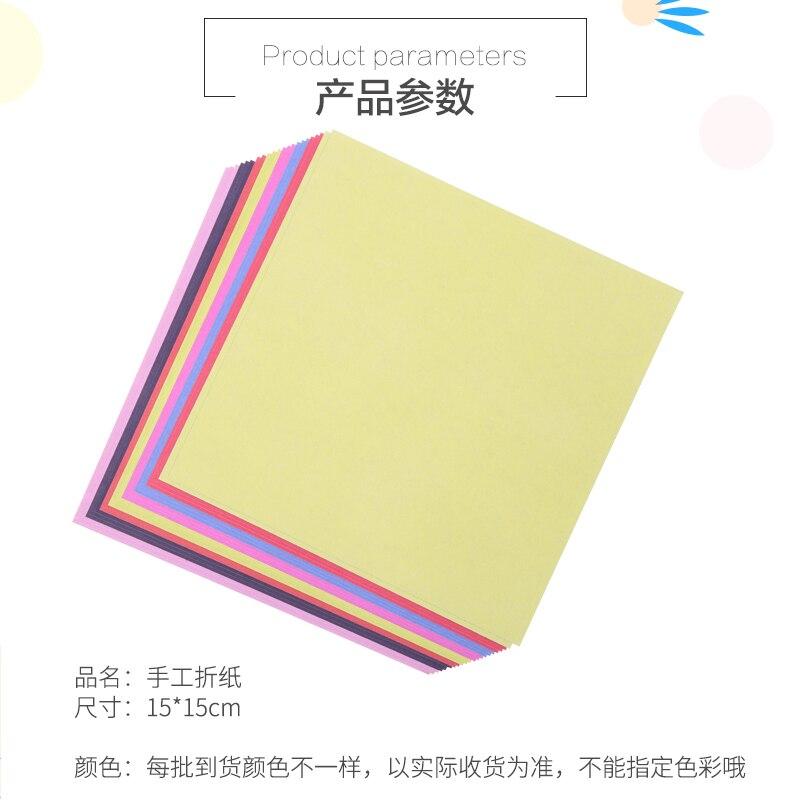 50pcs Origami Papier fait main perle double face color Shining papier mix color