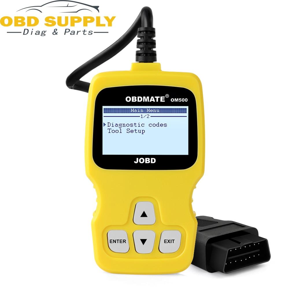 OBD OBD2 Automotive Scanner Autophix OM500 OBD2 JOBD for Toyota Honda Japanese Car Erase Fault Code Reader Diagnostic Scan Tool стоимость