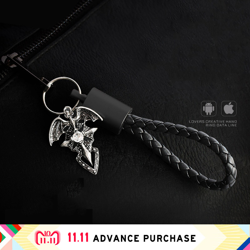 Keychain Pendant usb cable charger data line wire adapter charging for phone fast quick huawei iphone X 6 7 8 plus samsung S8 in Mobile Phone Chargers from Cellphones Telecommunications