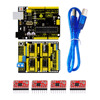 Free Shipping Keyestudio 3D CNC Kit For Arduino CNC Shield V3 UNO R3 4pcs A4988