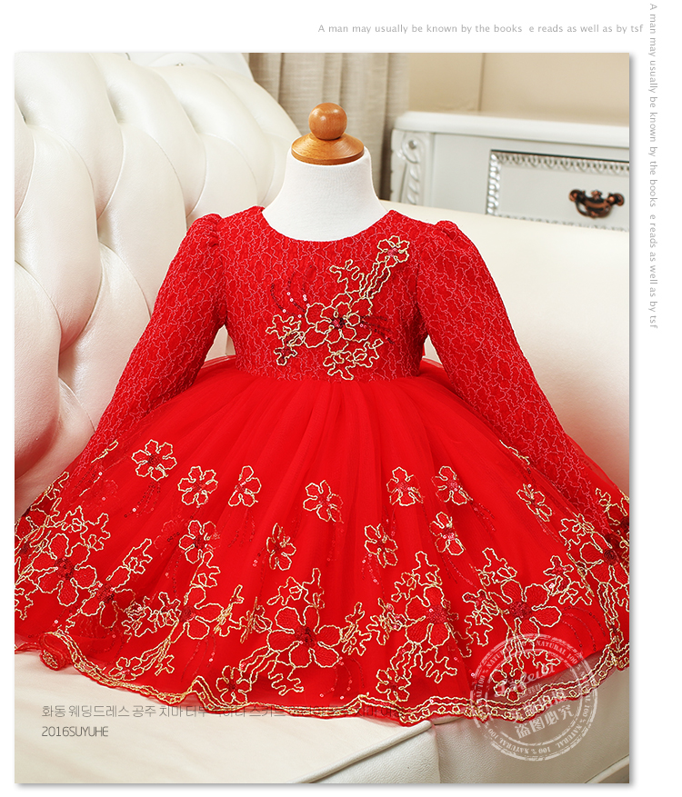 High Quality Autumn Winter Baby Girls Long Sleeve Embroidery Dress 1 Year Old Birthday Baptism Christening Wedding