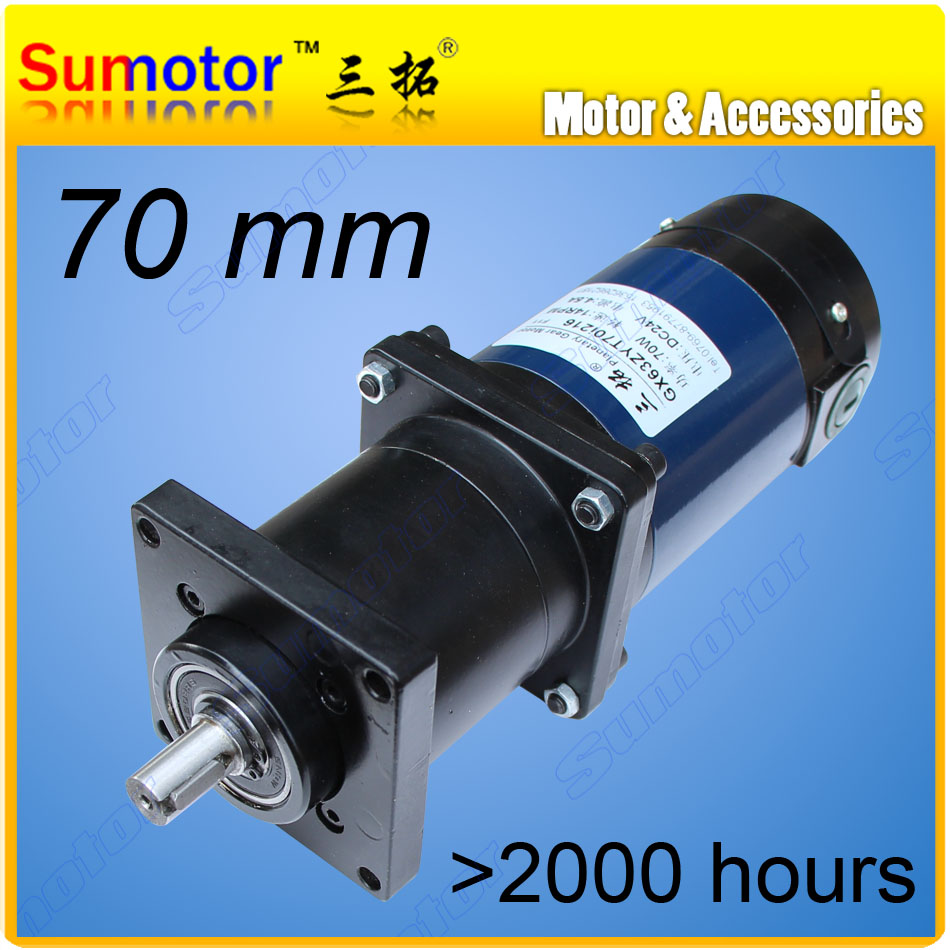GX70 24V low speed DC Planetary geared motor DC brushed motor High Quality huge torque Planetary gear box Automatic welding cnbtr low speed electric geared motors dc12v 2 5rpm metal gearbox motor