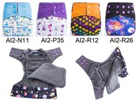 New Arrival Resuable Organic Cloth Diaper Baby Nappy AI2 Cloth Nappies Adjustable Size Double Leaking Gusset