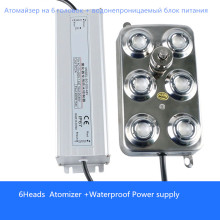3000ML/H 6Heads Ultrasonic Mist Maker Fogger Stainless Steel Air Humidifier Greenhouse Aeromist Hydroponics Mushroom