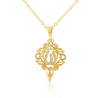 Islamic Pendant Jewelry New Item Trendy Women/ Men Gift Sale 18K Real Gold Plated  Allah Necklaces Pendants AL010