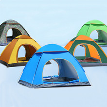 Outdoor Portable Tents Camping Hiking Automatic Windproof Rainproof Sunscreen 3-4 People Tent  for Hunt Travel Mountaineering цена