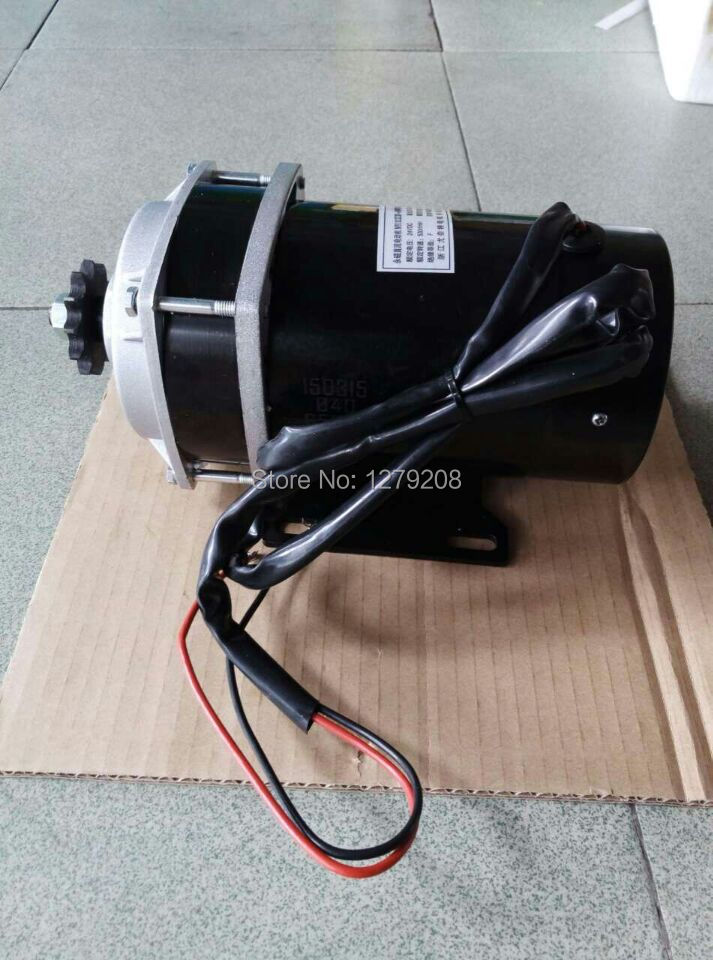 MY1122ZXF    650W  24V DC  brush  gear motor  ,electric bicycle motor 650w 36 v gear motor brush motor electric tricycle dc gear brushed motor electric bicycle motor my1122zxf
