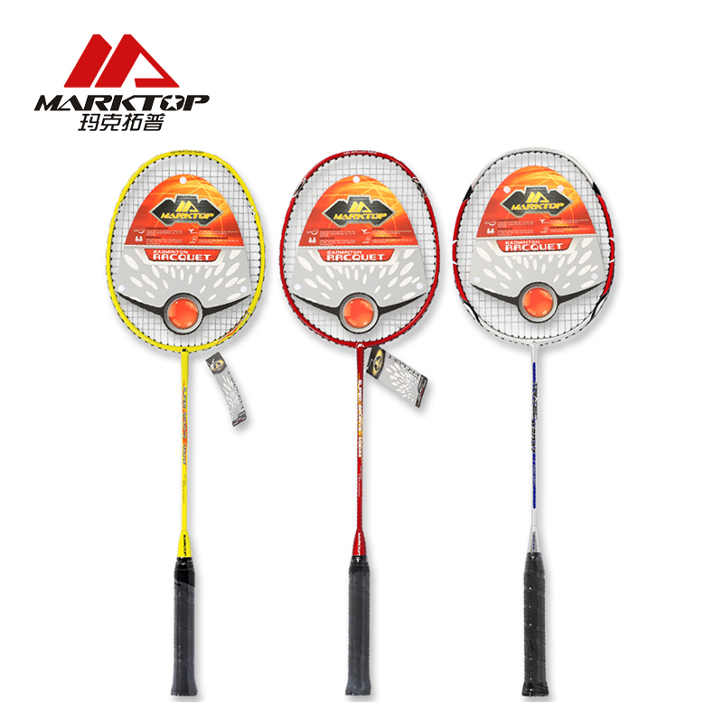 Marktop Badminton Rackets Professional Badminton Rackets Carbon Badminton Sports Racquet Sports Single Racket Overgrip zhongdi6