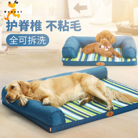 Washable kennel mat autumn and winter large dog Golden Retriever dog bed Teddy summer dog pet supplies free shipping