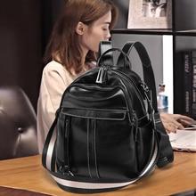 2019 Women Leather Backpacks Vintage Female Shoulder Bag Sac a Dos Travel Ladies Bagpack Mochilas School Bags For Girls Preppy цена в Москве и Питере
