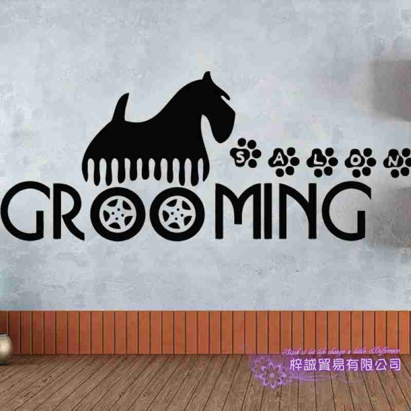DCTAL Dog Grooming Salon Pet Shop Sticker Decal Posters Vinyl Wall Art Decals Parede Decor Mural Pet Shop Sticker standard schnauzer