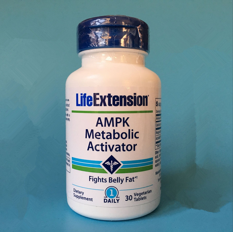 Free shipping ampk metabolic activator 30 pcsFree shipping ampk metabolic activator 30 pcs