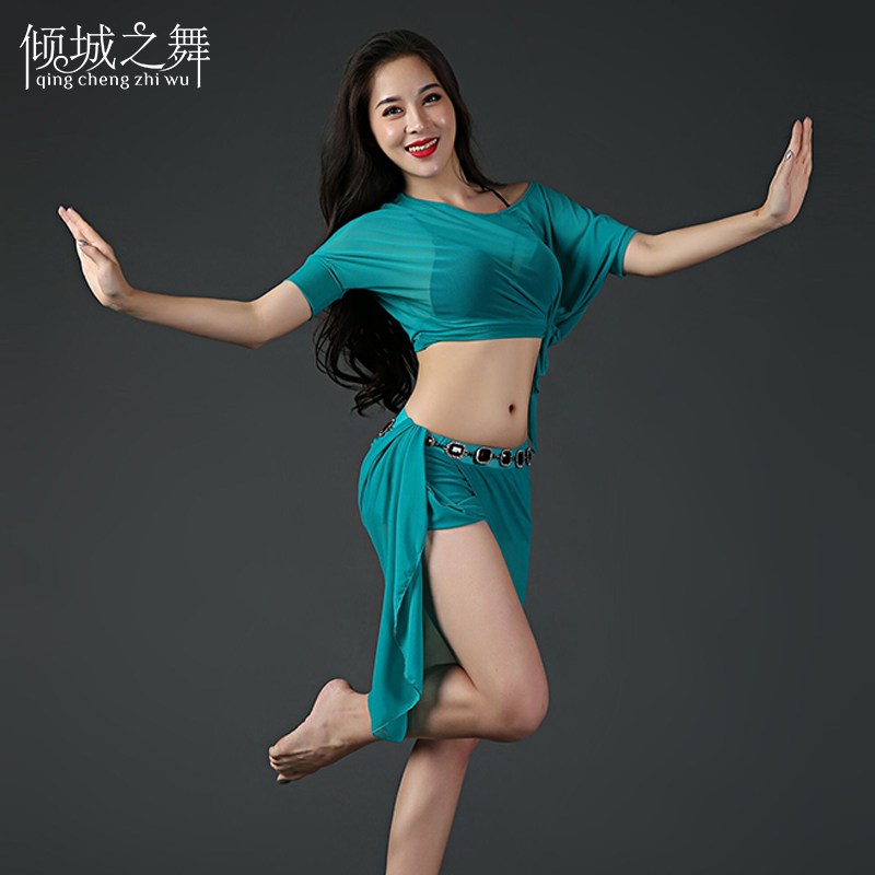 ZM188 Belly Dance Costume New Women Practice  Suit Top+Long Skirt 2Pcs Sexy Short Sleeve Belly Dancing Dress Performance Clothes
