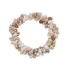 DIY специальный дизайн, летние ювелирные изделия, упругая оболочка браслета, браслеты из бисера, богемский цвет, очаровательный браслет, пляжные аксессуары, подарок