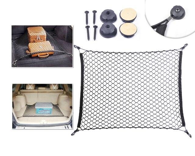 DWCX Nylon Elastic Rear Cargo Trunk Storage Organizer Net plus Mounting Points Compatible With SUV / RV Hatchback 70X90cm