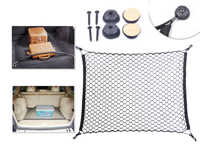 DWCX Nylon Elastic Rear Cargo Trunk Storage Organizer Net plus Mounting Points Compatible With SUV / RV Hatchback 70X90cm
