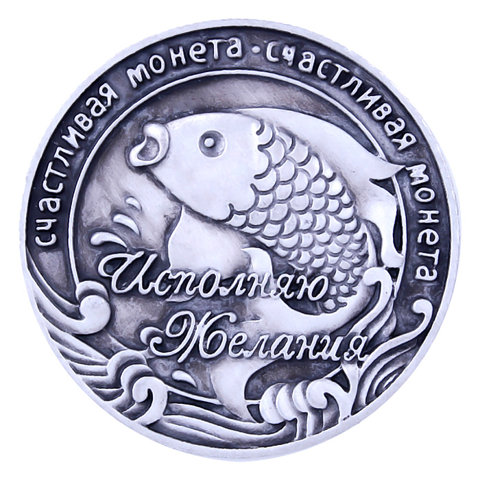 Metal collectibles <font><b>russian</b></font> commemorative Coins.horseshoes & fish coins.Special souvenirs gifts.coin album.Wish will <font><b>come</b></font> true