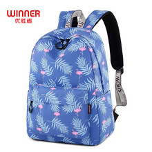 Купить с кэшбэком WINNER Flamingo Cartoon Printing Backpack 2018 New Floral Fashion Travel Bags Teenager Girls Rucksack School Bag  Mochila