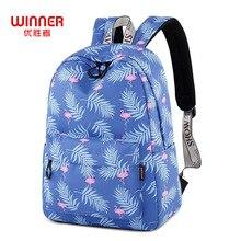 WINNER Flamingo Cartoon Printing Backpack 2018 New Floral Fashion Travel Bags Teenager Girls Rucksack School Bag Mochila