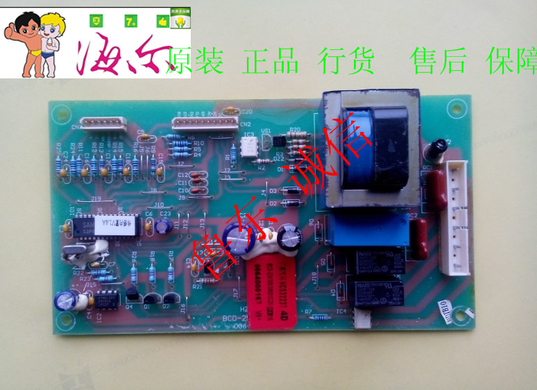Haier refrigerator main control board power supply board control panel 0064000170 application BCD-239/DVC259/DVC 95% new for haier refrigerator computer board circuit board bcd 198k 0064000619 driver board good working