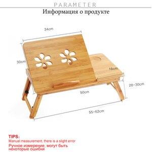 Image 5 - Классический Бамбуковый стол для ноутбука Actionclub, простой компьютерный стол с вентилятором для кровати, дивана, складной регулируемый стол для ноутбука на кровати