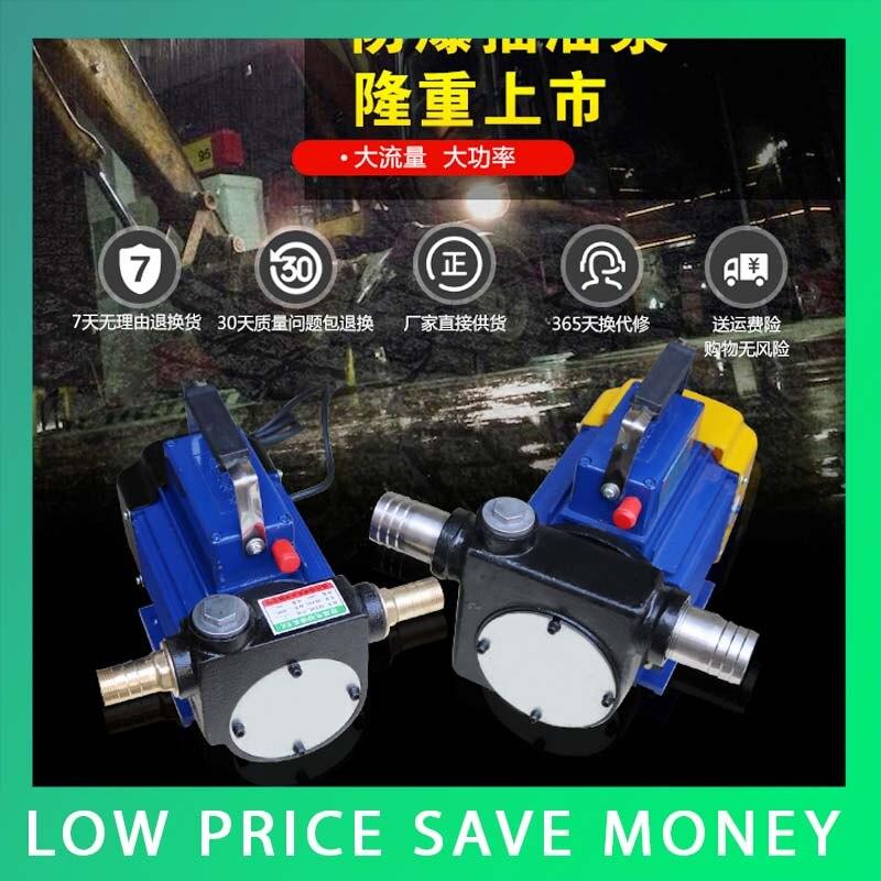 550W Gasoline Transfer Pump 220V Slef Suction Circulating Oil Pump550W Gasoline Transfer Pump 220V Slef Suction Circulating Oil Pump