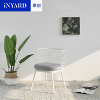 InYard Original Metal Chair Nordic Grid Outdoor Indoor Multifunctional Meeting With Soft Metal Chair