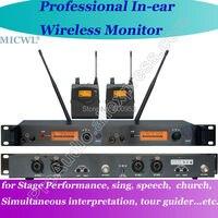 Micwl g3 디지털 듀얼 채널 uhf 무선 마이크 스테이지 이어폰 모니터 모니터링 시스템
