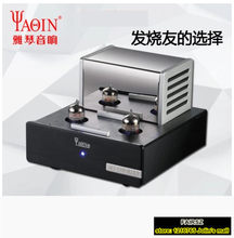 YAQIN MS-23B Valve tube Amplifier Phono Stage MM RIAA Turntable HiFi Stereo vacuum tube pre-amplifier 110-240V MS23B(China)