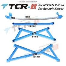 TTCR-II стабилизатор для NISSAN X-Trail для Renault Koleos стяжка моторный отсек Алюминий магниевого сплава Strut бар