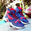2017 Men S High Quality Sneakers Red Black And White Basketball Boots Indoor Basketball Shoes Zapatillas