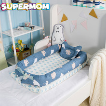Baby Nursery Bed Newborn Crib Foladable Sleeping Basket Children Bed Nest Kid Travel Crib With Bumper Cot Mattress Baby Cradle(China)