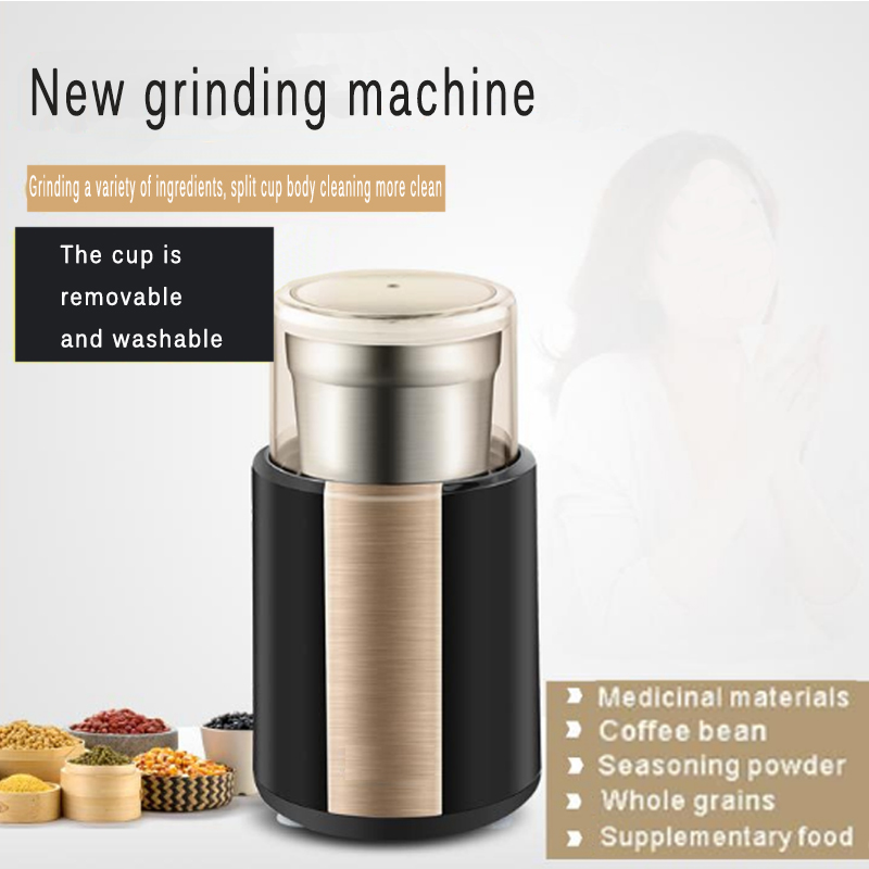 Electric household grinding machine grinder grinding machine coffee machine coffee grinder corn herbal medicine dry grinding