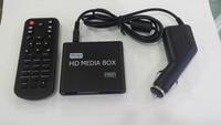 REDAMIGO 1080P MINI Media Player for car Center MultiMedia Video Player Media box with Adapter HDMI AV USB SD/MMC HDDK7+C+A