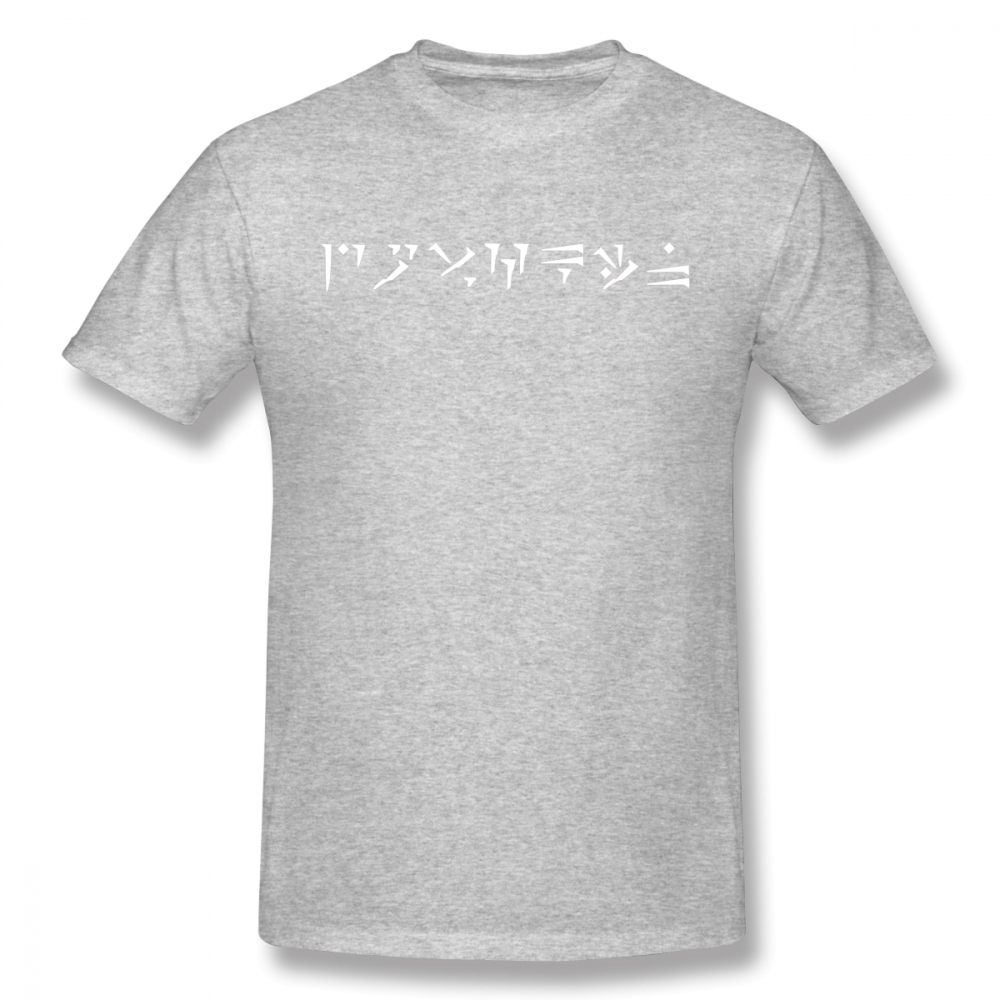 c3200d8e Skyrim T Shirt Dovahkiin T Shirt Streetwear Mens Tee Shirt Awesome Short  Sleeve Plus size Graphic Cotton Tshirt-in T-Shirts from Men's Clothing on  ...