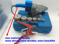 Temperature Controled PPR Tube Plastic Welder Machine AC 220V 800W 20 63mm To Use
