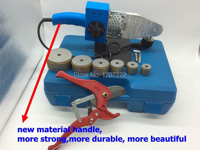 Equipo de soldadura Máquina de soldadura PPR controlada por temperatura, máquina de soldadura de PVC AC 220V 800W 20-63mm soldador de plástico