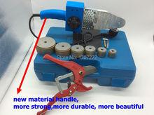 Welding equipment Temperature controled PPR welding machine, PVC welding machine AC 220V 800W 20-63mm plastic welder