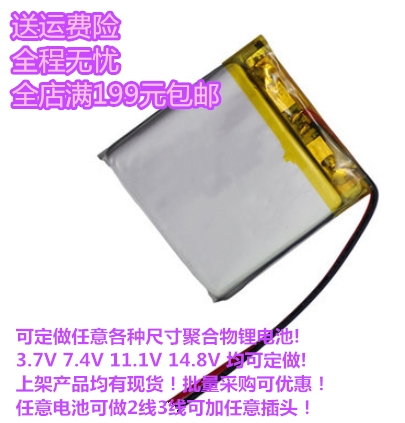 5Pcs Wholesale <font><b>3.7V</b></font> 600mAh <font><b>403035</b></font> polymer lithium battery Bluetooth stereo MP3 smart card reading hine image
