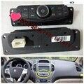 Geely GC6, Автомобильный радиоприемник, CD, DVD, Телефон контроллер