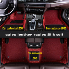 Custom car floor mats for BMW mini all models Cooper Countryman Paceman