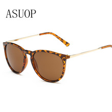 ASUOP2019new fashion ladies sunglasses men's oval driving re