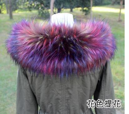Осенью и зимой женщин искусственного Фокс меховой воротник енот меховая шапка пуховик пальто воротник зима сгущает теплый глушитель шарф