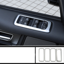 lsrtw2017 Pearl chrome abs car window control panel trims buttons trims for land rover discovery 4 2009-2016 2013 2014 2015  LR4 стоимость