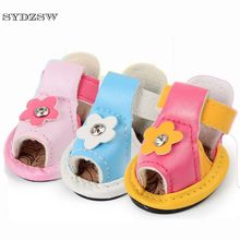 7fd573217 SYDZSW New PU Pet Boots Dog Shoes Cute Sunflowers One Diamond Candy Color  Pet Summer Sandals