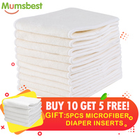 [Mumsbest] Get 5 Insert FREE Wholesale Infant Cloth Diapers Nappy Bamboo Inserts Baby Cloth Diaper Pure Bamboo 4 Layers Inserts