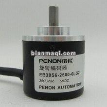 EB38S6-2500-6LG2 раз до 2500 линий роторный кодер сплошной вал 6 мм